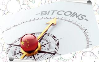 Три судьбы биткоин — неофициальной виртуальной валюты