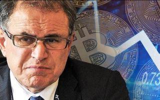 Нуриэль Рубини разоблачил криптовалюты