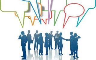 Какой курс взял биткойн: мнения лучших экспертов рынка