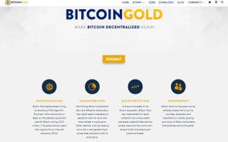 Криптовалюта Биткоин Голд (Bitcoin Gold): майнинг,кошельки, пулы, биржи