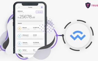 Trustee Wallet интегрировал WalletConnect