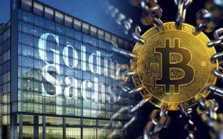 Goldman Sachs меняет мнение о BTC: что произойдёт с соотношением к доллару и рублю