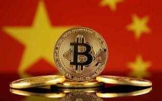 Китайская угроза: почему падает оборот криптовалют