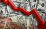 Новости о мире криптовалют сегодня: прощай, доллар