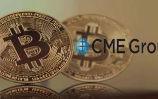 Как научиться прогнозировать рынок, анализируя фьючерсы биткоин?