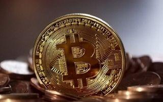 Нисходящий тренд: чем грозит снижение оборота биткоина