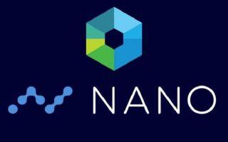 Капитализация криптовалюты Nano превысила 1 млрд: тестируется кошелёк для Android