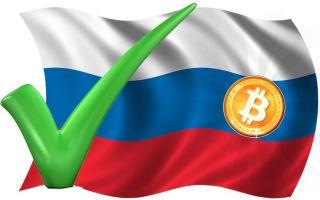Медиауспех популярной криптовалюты биткоин в России — есть ли перспективы?