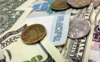 Курс биткоина: от чего зависит и как формируется спрос?