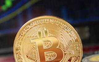 Децентрализованные деньги: итоги новостей за 16 апреля