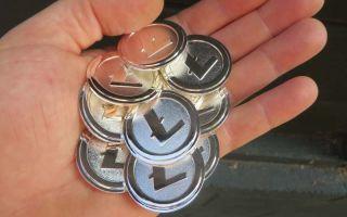 Криптовалюта номер один – не биткоин: преимущества лайткоина