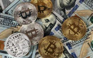 Немецкие банки и розничные ритейлеры внедряют блокчейн-технологии