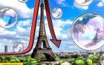 Инвестиция в криптовалюту: краткий обзор нестабильных курсов под названием «мыльный пузырь»