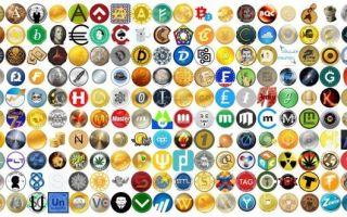 Криптовалюта: как заработать без вложений