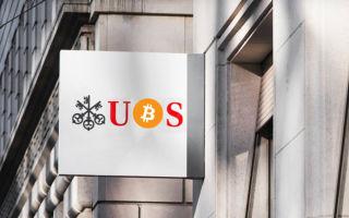 Банковский альянс запускает собственный блокчейн