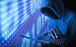 Легализация всех криптовалют: мера безопасности или ловушка для трейдеров