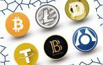 Какую криптовалюту купить на срок 5–10 лет?
