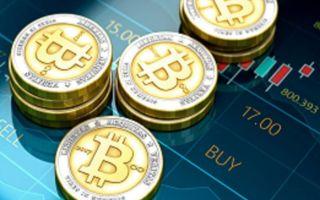 Торговля на бирже криптовалют и новости блокчейна: итоги 7 июля