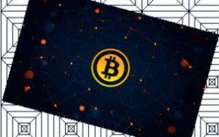 Прогноз курса криптовалюты биткоин