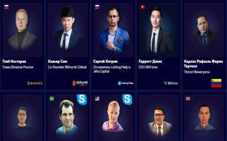 Разработчики первой в мире национальной криптовалюты поделятся опытом на Blockchain Life в Москве