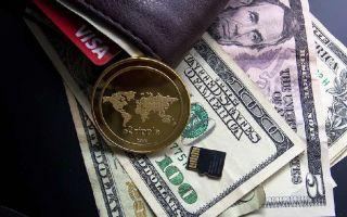 Курс ripple может подняться до 3 долларов: возможно ли это
