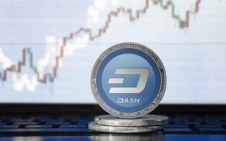 Dash vs биткоин: как преимущества проекта повлияют на курс