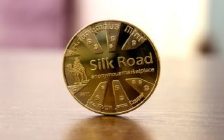 Проклятие Silk Road: какие новости повлияли на курс биткойн
