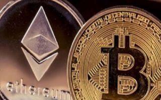 Курс криптовалют сегодня и главные новости за 9 мая