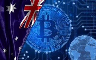 Развитие криптовалютной индустрии в Австралии. Инновации на Зелёном континенте