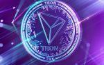 Новости EOS и Tron: перспективы какой криптовалюты лучше