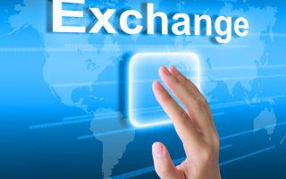 Как заработать на обмене биткоинов: суть, пошаговая инструкция и предостережения