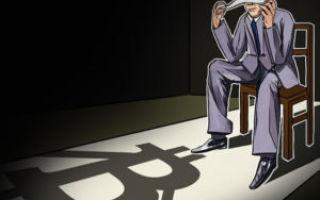 Инвестировать денежные средства в криптовалюту советует «Голдман Сакс»