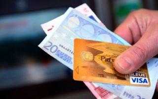 Проблемы Visa заставят миллиардеров поверить в реальную выгоду криптовалют