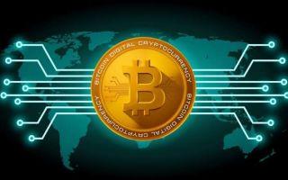 Зловещий прогноз: цена на биткоин упадёт до 9 тыс. долларов