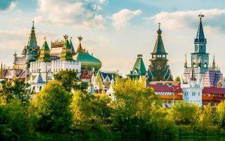 Криптовалюта имеет все шансы легализоваться в России