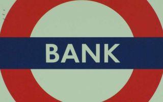 Сделки на покупку криптовалюты с использованием кредитных карт приостановлены и другие новости