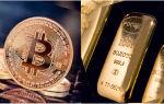 Станет ли биткоин цифровым золотым резервом?