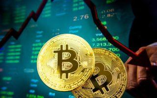 Падение криптовалют замедлилось: кто сегодня предсказывает завершение коррекции