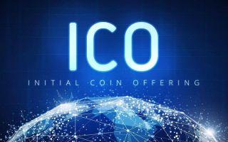 3 причины, указывающие на новый подъем ICO индустрии