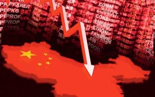 Китай забил в криптовалюты последний гвоздь