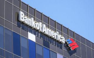 Bank of America предупреждает об оптимизме в отношении стоимости биткоина