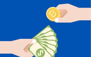 Курс биткоина пока падает, но эксперты верят в лучшее