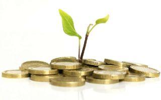 Как выгодно инвестировать в криптовалюту? Покупка производных инструментов