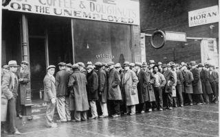 Высокий уровень безработицы в США негативно влияет на крипторынок