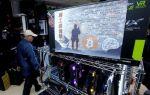 В Гонконге наплыв майнеров криптовалют: крупный бизнес игнорирует коррекцию