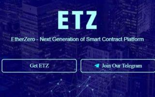 В конце недели появится новый пул Эфириума с монетой ETZ