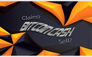 Цена новой валюты bitcoin cash утроилась за два дня