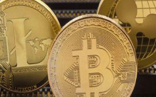 Криптовалюты сегодня: главные новости за 4 июня