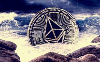 Стабильные прогнозы для Ethereum: как изменится топ криптовалют