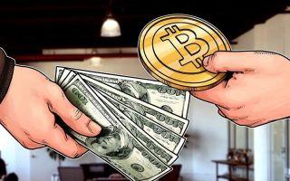 Новости криптовалют: хедж-фонды начали покупать цифровые активы, как это отразится на рынке
